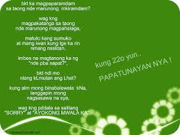 Tagalog love quotes tumblr - Haihata via Relatably.com