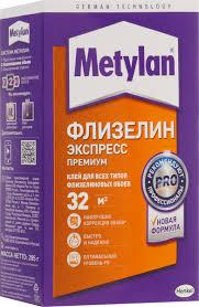 """<b>Клей обойный Metylan</b> """"<b>Флизелин</b> Экспресс Премиум"""", 285 г ..."""