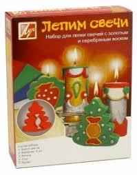 """""""<b>Набор для творчества</b> """"Лепим <b>свечи</b>"""" (21С1392-08)"""" купить ..."""