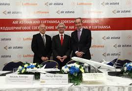 Картинки по запросу Lufthansa Air Astana photos