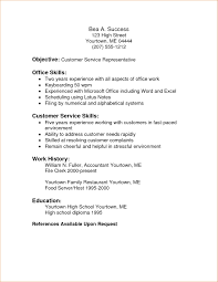 Technical Support Cover Letter Examples How to get Taller