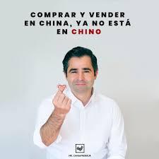 COMPRAR EN CHINA YA NO ESTA EN CHINO