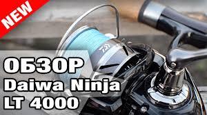 <b>Катушки Daiwa Ninja</b> 4000