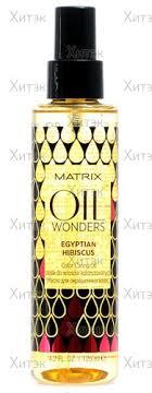 <b>Масло для окрашенных</b> волос Египетский гибискус, 125 мл