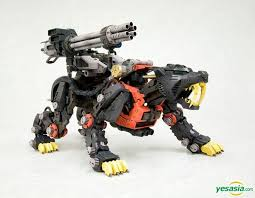 Zoid panther