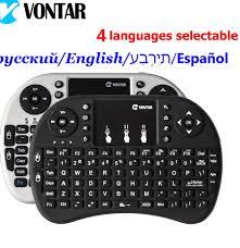 ٩(^‿^)۶Original Normal & <b>Backlit i8 Mini Wireless</b> Keyboard Air ...