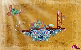 Image result for امام حسين عليه السلام