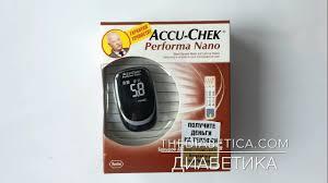 <b>Глюкометр</b> Акку Чек <b>Перформа</b> Нано (<b>Accu Chek Performa</b> Nano ...