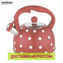Induction kettle, купить по цене от 624 руб в интернет-магазине ...