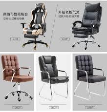 EU <b>Household Work</b> Office Lie Boss gaming Massage Footrest Lift ...