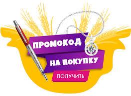 "Каталог <b>ювелирных</b> украшений <b>SOKOLOV</b> в магазинах ""Славия"""