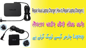 Repair <b>Asus</b> Laptop Charger | How to Repair Laptop Chargers ...