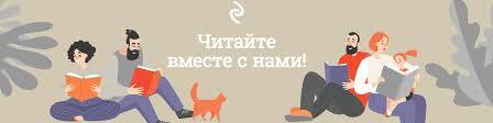 <b>Книги Эксмо</b>. Издательская группа   ВКонтакте