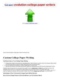 evolution college paper writers documents evolution college paper writers
