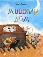 Издательство Энас-Книга   Купить книги в интернет-магазине ...
