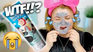самая болезненная <b>маска</b>-<b>пленка для лица</b> от черных точек!