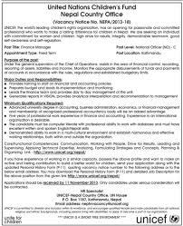 application letter for internal job posting Fonplata