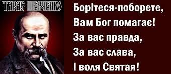 В Мариуполе отец 32 детей с сыновьями роет окопы для защиты от российской армии - Цензор.НЕТ 8728