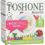 Купить <b>Стиральный порошок Posh</b> One для детского белья ...