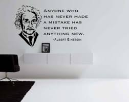 <b>Albert Einstein</b> decal