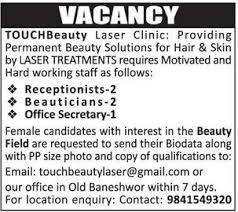 nepal newspaper beautician job vacancy deadline december 15 2013 touchbeauty laser clinic beautician jobs