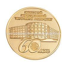 China <b>3D</b> gold metal <b>souvenir</b> coin from Zhongshan Manufacturer ...