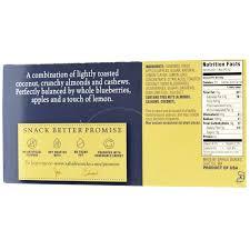 Отзывы (4) <b>Смесь</b> орехов Ягоды и макарун, 9 упаковок по 1.5 ...