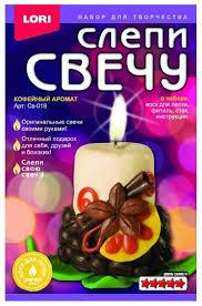 """<b>LORI Слепи свечу</b> """"Кофейный аромат"""" Св-018 — купить по ..."""