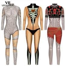 <b>Cosplay Mummy</b> reviews – Online shopping and reviews for ...