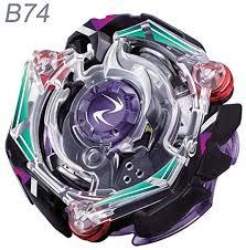 DishyKooker <b>Metal Fusion</b> 4D Super <b>Spinning Top</b> B110 No ...