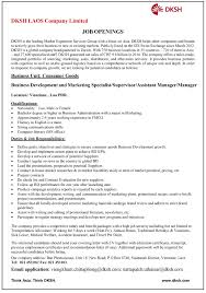 business development and marketing specialist supervisor assistant job description
