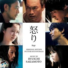 Listen to <b>Rage</b> (<b>Original Motion Picture</b> Soundtrack) by Ryuichi ...