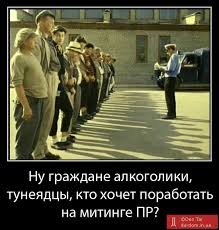 """Маски-шоу"" на телеканале Маркова: силовики проводят обыск - Цензор.НЕТ 7239"