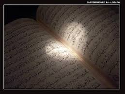 Maka  setiap  hal  yang  saya  berada  di  dalamnya  hari  ini  baik berupa  hal-hal  yang  baru,  penemuan-penemuan,  tulisan-tulisan, kebahagiaan  yang  tak  terlukiskan,  ketenangan  pikiran  yang  tidak dapat dinilai harganya, semuanya sebab hafal al-Quran.