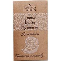 <b>Глина косметическая</b> в Казахстане. Сравнить цены, купить ...