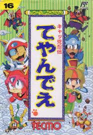 <b>Kyatto Ninden Teyandee</b> for NES (1991) - MobyGames