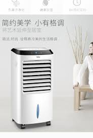 <b>air</b> conditioning Refrigeration Household Single cold type humidifier ...