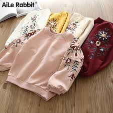 AiLe Rabbit official store - Amazing prodcuts with exclusive ...