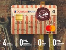 Стройландия в Ижевске - интернет-магазин строительных и ...