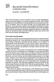 agricultural revolution essay agricultural revolution essay food safety specialist cover letter