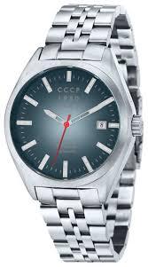 Наручные <b>часы СССР CP</b>-<b>7012</b>-<b>33</b> — купить по выгодной цене ...