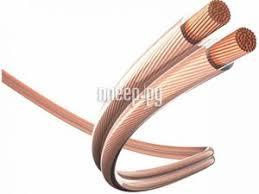 Купить <b>Акустический кабель Inakustik Star</b> LS-Reels 2x1.5mm2 ...