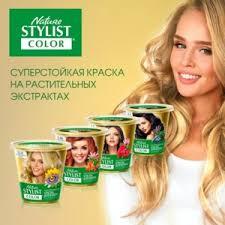 <b>Краска для волос ФИТОкосметик</b> Nature Stylist Color | Отзывы ...