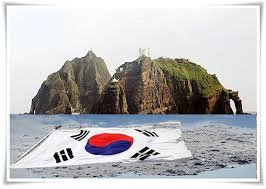 Image result for 대한 민국