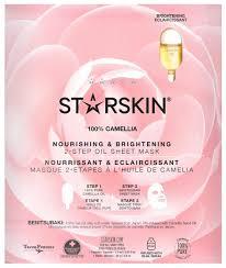 STARSKIN Двухэтапная <b>тканевая маска против</b> морщин Camellia ...