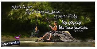 Best Daily Bible Images in Telugu Language - 79 | QuotesAdda.com ...