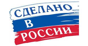 Произведено в России - Мебель-Нова