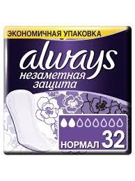 <b>Женские ежедневные прокладки</b> ALWAYS Незаметная защита ...