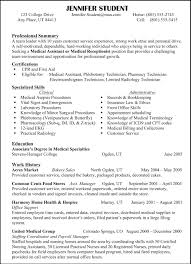 resume templates example college sample high school for 79 interesting sample resume template templates