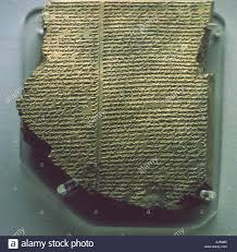 cuneiform writing stock photos cuneiform writing stock images cuneiform tablet relating part of the epic of gilgamesh neo assyrian 7th century bc stock